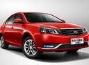 Geely отзывает 401 седан Emgrand EC7 из-за проблем с рулевым управлением.Новости Am.ru