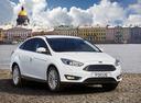Ford Focus получил новые «дворниким» и водостойкую обивку интерьера. Новости Am.ru