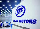 Lifan Motors откроют завод в Липецке