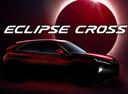 Раскрыто имя нового кроссовера Mitsubishi.