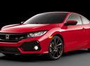 Официальные фотографии Honda Civic Si Concept - смотреть фото на Am.ru.