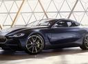 BMW рассекретила возрождённую 8 серию.Новости Am.ru