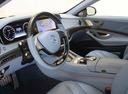 Brabus выпустил 900-сильный Maybach с голубым салоном.