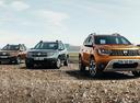 Внешность нового Dacia Duster больше не секрет.