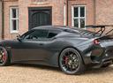 Lotus представил версию Evora GT 430.