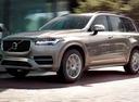 Volvo XC90 и V90 Cross Country ждут в сервисах. Новости Am.ru