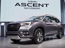 Фотогалерея предсерийного Subaru Ascent.