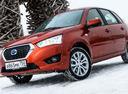 Модели Datsun получат 106-сильный двигатель. Новости Am.ru