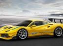 Ferrari представила кубковое купе 488 Challenge.Новости Am.ru