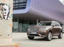 Конденсат от кондиционера может доставить хлопот владельцам Volvo XC90.