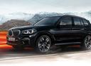 BMW X3 нового поколения рассекречен до премьеры.Новости Am.ru