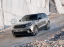 Дизайн Range Rover Velar раскрыт.